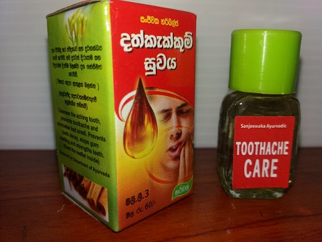 Toothcare - TOOTHACHE CARE 3ml