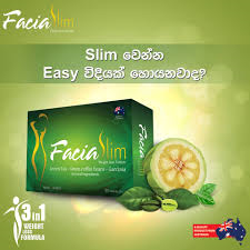 Food Suppliment - FACIA SLIM 30 tab - Alaris