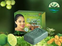 Leg Feet & Body Care - KUNKUMADEE SOAP 45G -SANODA