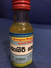 All - MINIPURA - PANGIRI THEL - CITRONELLA OIL 28ml