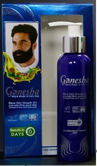 All - GANESHA HAIR GROWTH OIL - MEN 110ml