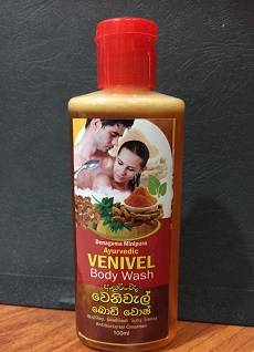 Leg Feet & Body Care - VENIVEL BODY WASH - MINIPURA AYURVEDIC